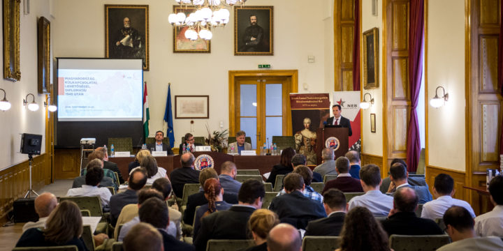The Humanities and Social Sciences about University Rankings – April 1-2 Budapest