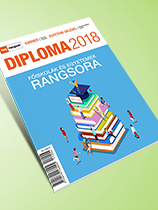 Latest Results of UnivPress Ranking – 2017